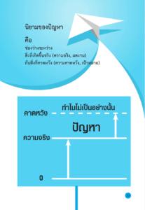 AI Book_Page_033